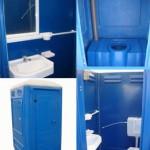 toalete-ecologice